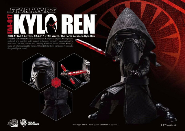 <br>Star Wars Kylo Ren Beast Kingdom Egg Attack - EAA-017 - Foto 2