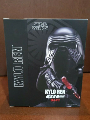 <br>Star Wars Kylo Ren Beast Kingdom Egg Attack - EAA-017 - Foto 4