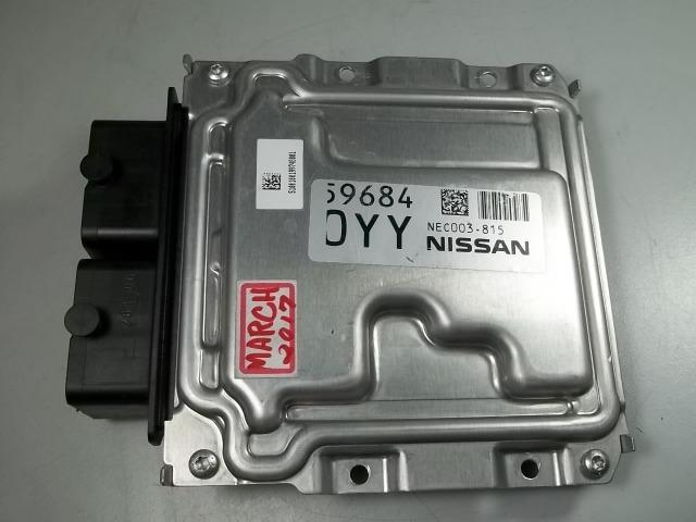 Modulo De Injeção Nissan Versa/march 1.6 - Foto 2
