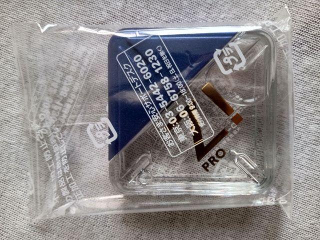 Colirio japones Rohto Z