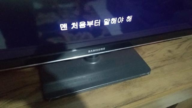 Promoção tv led - Foto 5