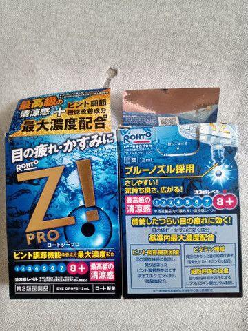 Colirio japones Rohto Z - Foto 2