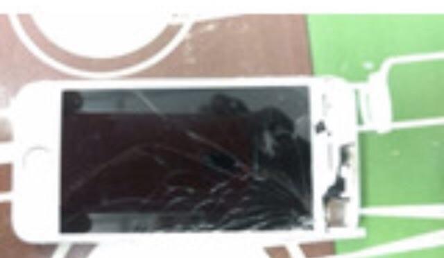 Iphone sE 32 gigas cor rose