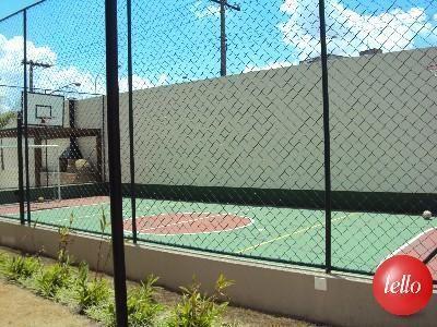 Apartamento para alugar com 2 dormitórios em Belém, São paulo cod:211579 - Foto 19