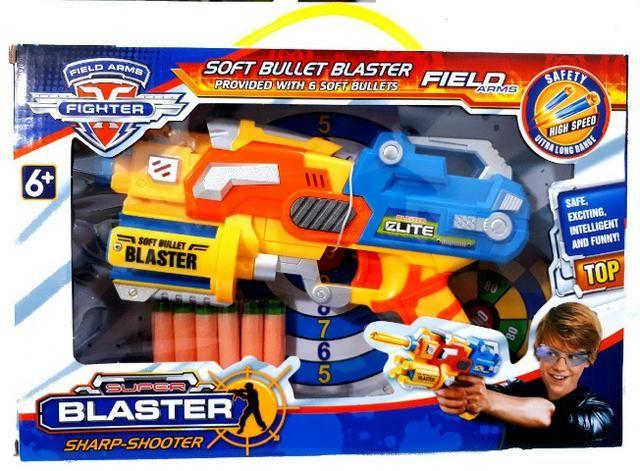 Lançador Nerf com 06 Dardos Blaster Elite Com Alvo - Foto 2