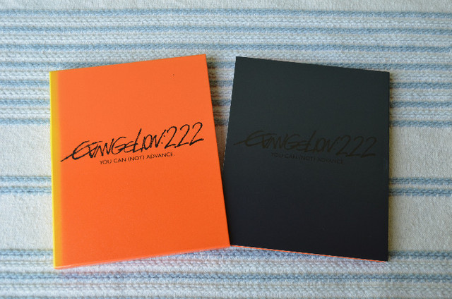 Evangelion 2.22 Blu-ray