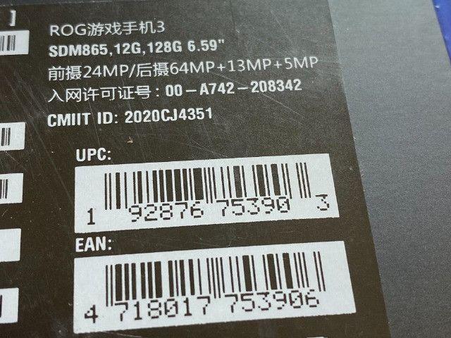 Asus Rog Phone 3, 128gb, 12gb RAM, Dual, 8K, Zero e Lacrado, BR - Foto 4