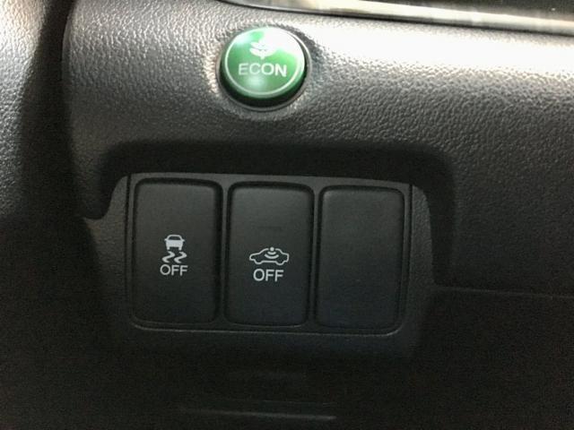 Honda crv 2013/2013 2.0 exl 4x2 16v flex 4p automático - Foto 15