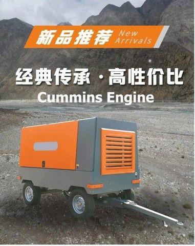 Compressor novo para poço 15 Bar, 550 Pcm, com motor cummins