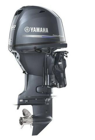Motor de Popa Yamaha F60 FETL - 60HP 4 Tempos - Pessoa Juridica PR / SC / RS / SP / MG