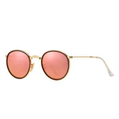 b26c10c5018dc Oculos rayban dobravel barato - Bijouterias