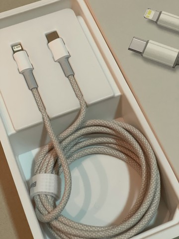 Cabo carregador / novo plug USB C- para entrada de novos IPhones ? Baseus - 2 metros -