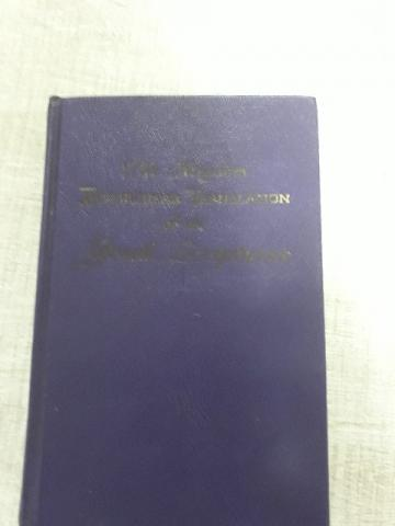The kingdom Interlinear Translation of the Greek Scriptures 1969