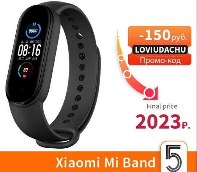 Smartwatch  Xiaomi MI 5