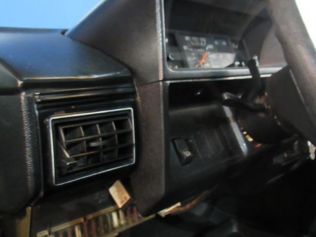 Volkswagen Saveiro LS 1.6 1985 Em Impecável estado!! - Foto 15