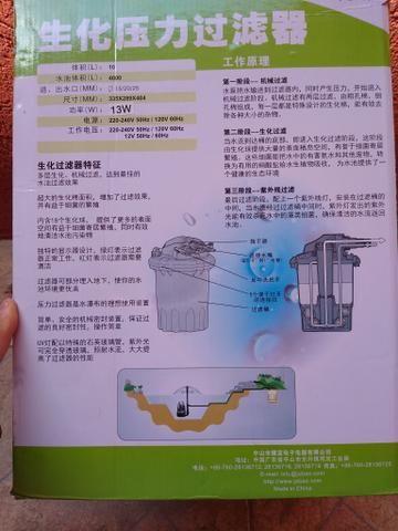 Filtro Jebao Cf10 P/ Lagos Pressurizado C/ Lampada /peixe /estrutura de alumínio - Foto 4