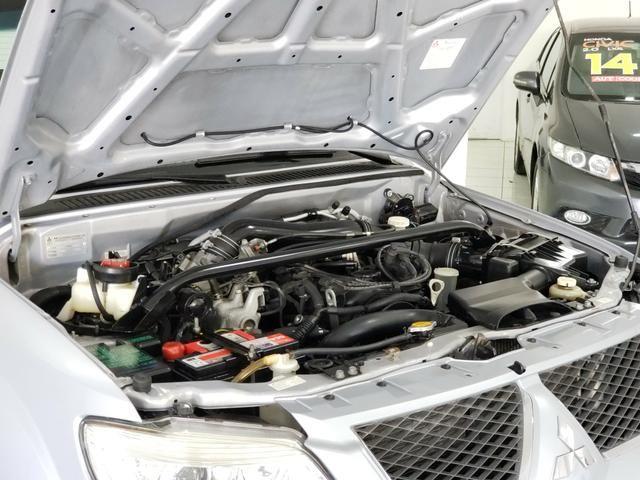 Mitsubishi Tr4 Automático 4x4 2014 - 52.000Km! Leia o Anúncio - Foto 6