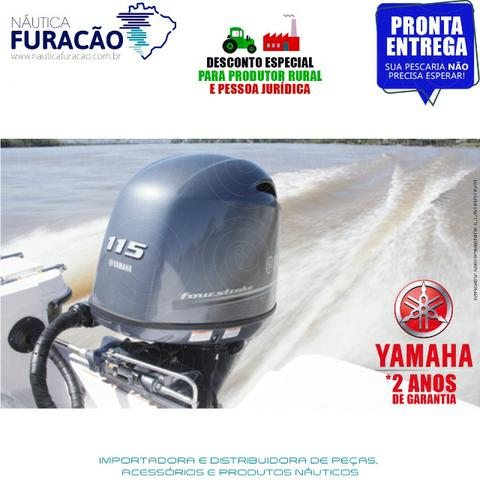 Motor de Popa Yamaha 4T F 115hp Betl (Partida, Comando e Trim) - Foto 8