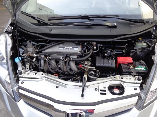 HONDA FIT 2013/2014 1.5 EX 16V FLEX 4P AUTOMÁTICO - Foto 13