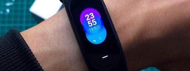 Relógio Smartwatch Xiaomi Mi band 4 C/rastreador e Batimento - Foto 6