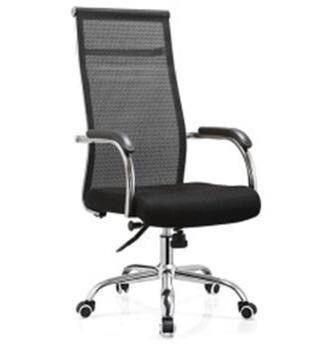 cadeira cadeira cadeira cadeira cadeira cadeira 04020