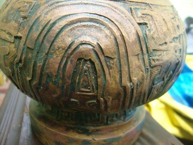 Esta peça é para colecionador: Moringa de Bronze sem data e sem marca de fábrica - Foto 5