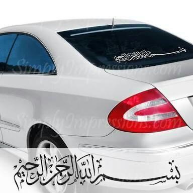 Película de vidro em árabe para carro em várias tamanhos