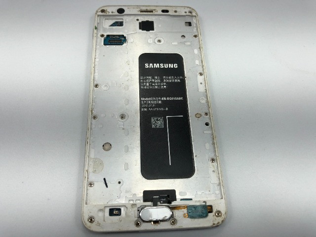 Celular Samsung Galaxy J7 Prime 2 32gb Usado Com Problema