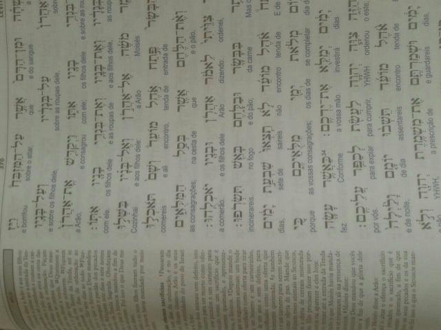 Bíblia Sagrada em Hebraico