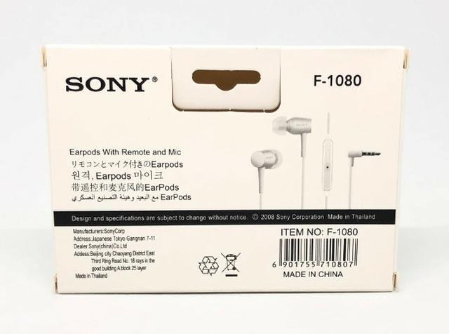 Fone de Ouvido Sony Com Fio Plugue P2 Produto Novo na Caixa - Foto 2
