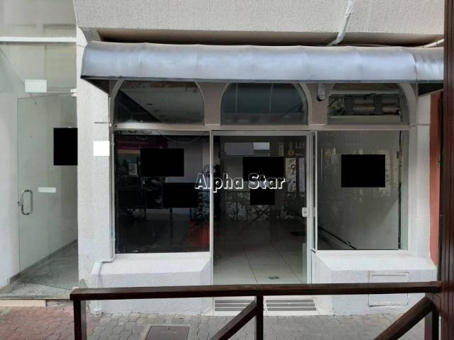 Prédio para alugar, 64 m² por R$ 3.000/mês - Condomínio Centro Comercial Alphaville - Baru
