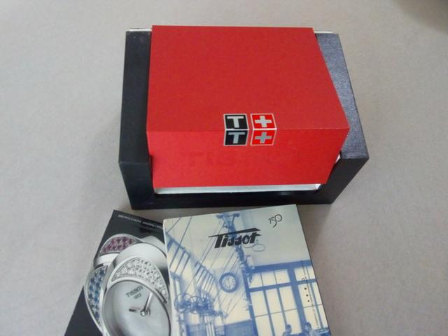 Relógio Tissot parcelo no cartão