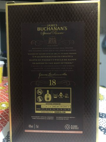James Buchanan?s Whisky 18 anos Special Reserve - Foto 3
