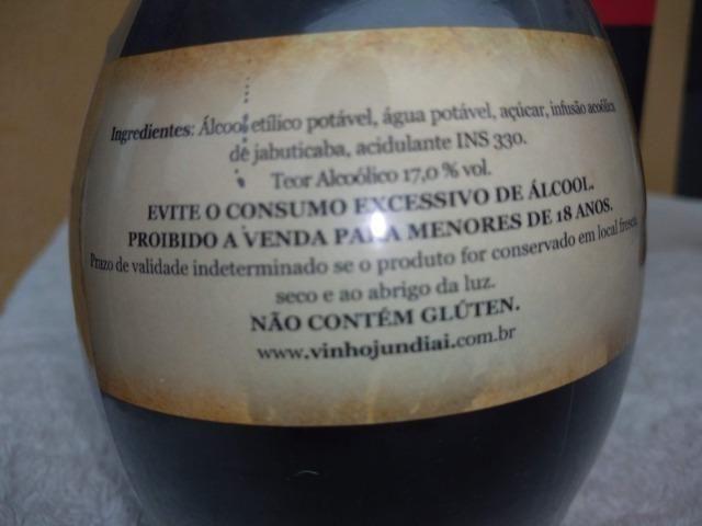 Licor de Jabuticaba Artesanal 370ML - Circuito das Frutas - Interior de SP - Foto 4