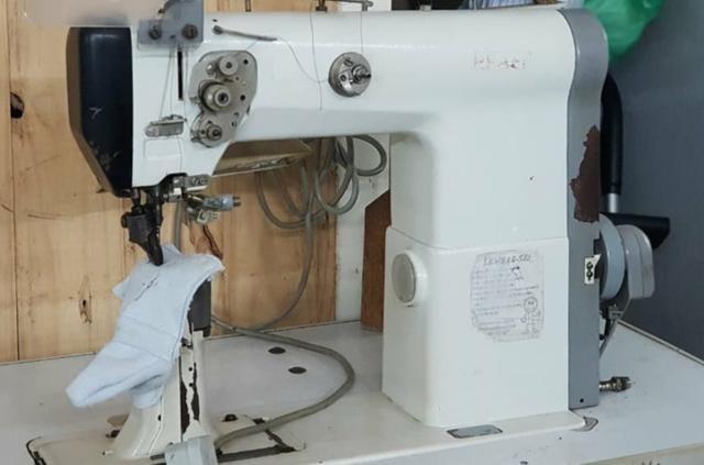 Maquina Costura Industrial PFAFF