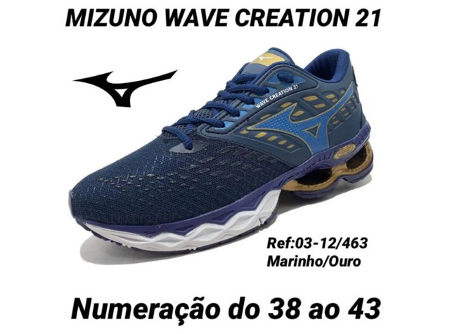 Mizuno Wave Creation 21