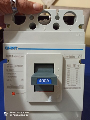 Disjuntor caixa moldada Chint 400A $600 - Foto 2
