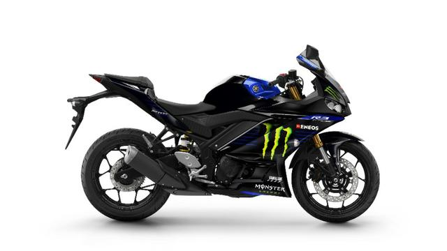 YZF R3 ABS 321 cc 0 km Energy Moto GP Modelo 2020