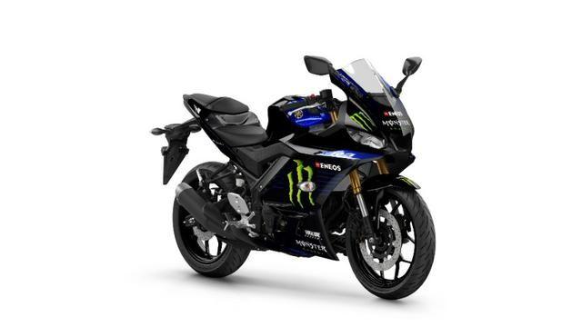 YZF R3 ABS 321 cc 0 km Energy Moto GP Modelo 2020 - Foto 4