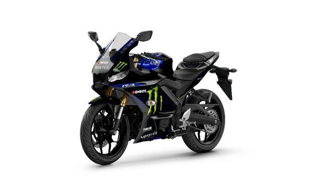 YZF R3 ABS 321 cc 0 km Energy Moto GP Modelo 2020 - Foto 2