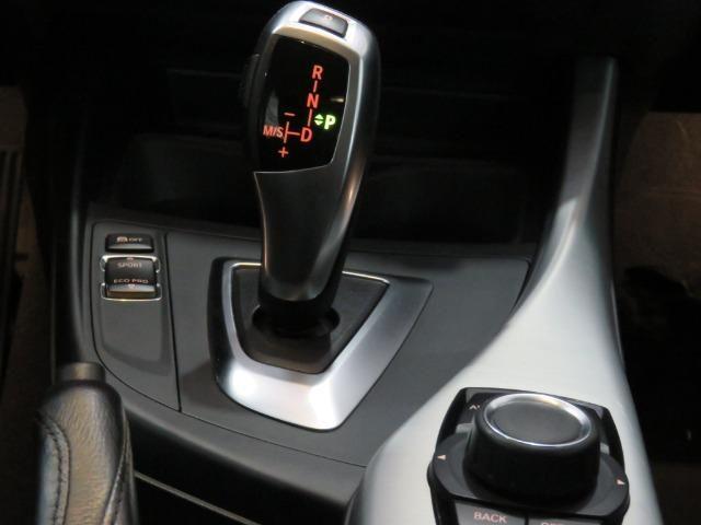 BMW 120i Sport ActiveFlex 2016 - Foto 3