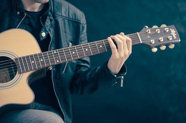 mb guitar academy essencial