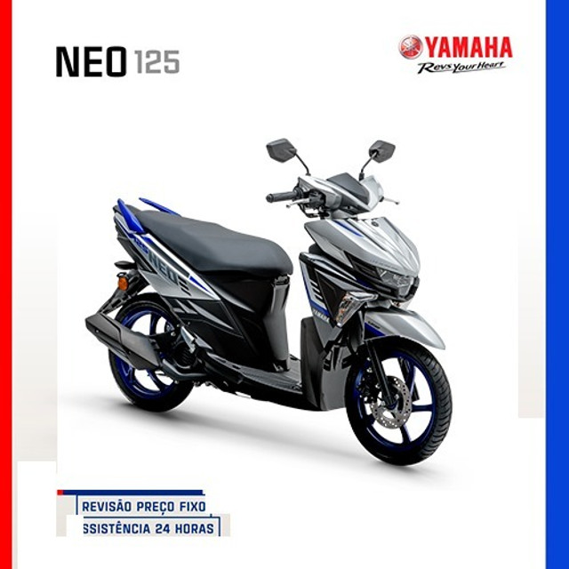 Neo 125 ubs