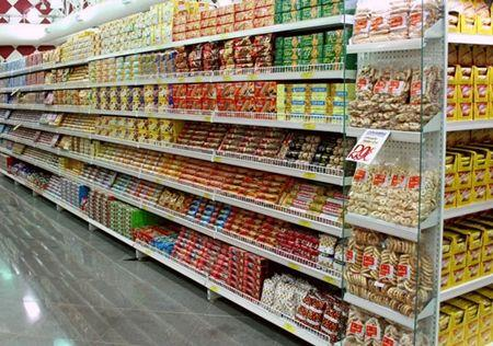 Supermercado em Bairro de Florianópolis