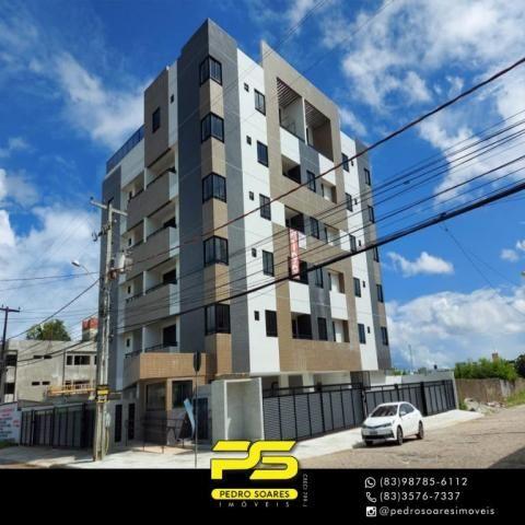 Cobertura com 3 dormitórios à venda, 142 m² por R$ 555.000 - Jardim Cidade Universitária - - Foto 2