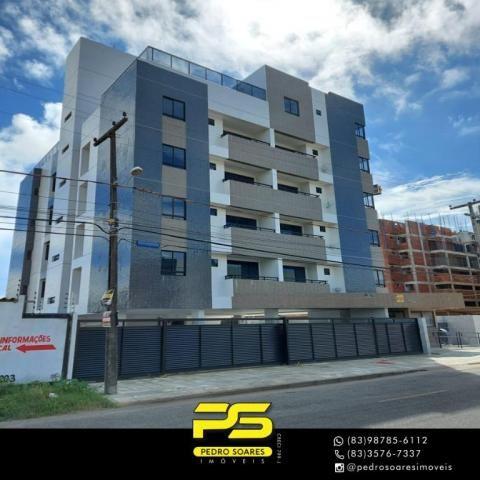 Cobertura com 3 dormitórios à venda, 142 m² por R$ 555.000 - Jardim Cidade Universitária -