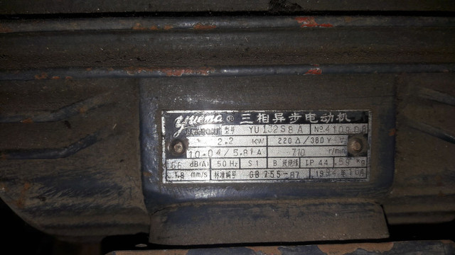 Máquina de Corte e Vinco Automática 50x70 - Foto 6