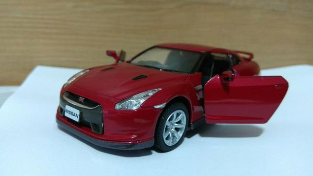 Nissan GTR novo