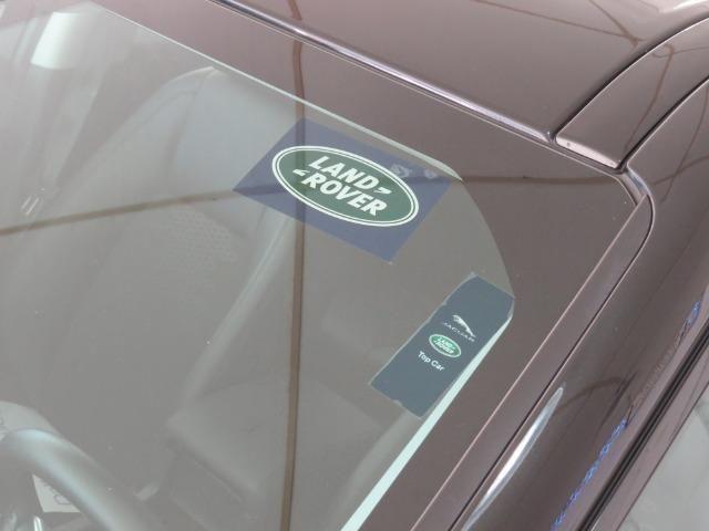 Discovery Sport 2.2 SD4 SE Turbo Diesel Aut 2016 - 57.200Km - Foto 9