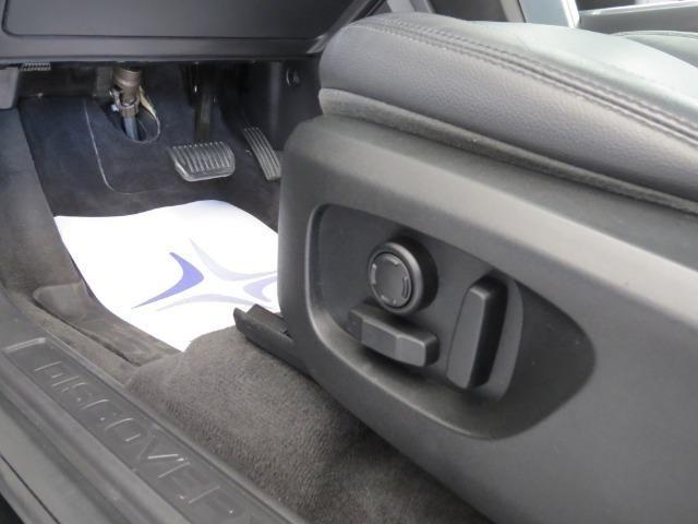 Discovery Sport 2.2 SD4 SE Turbo Diesel Aut 2016 - 57.200Km - Foto 13